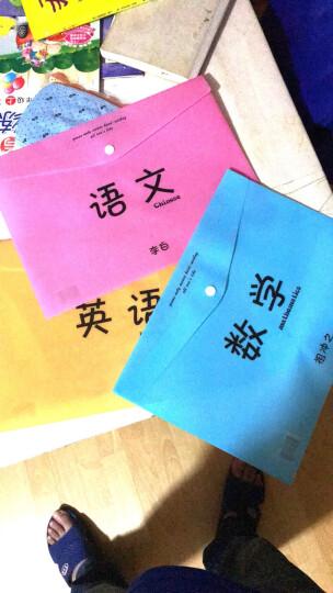 韩国文具 可爱A4试卷文件袋透明文件夹资料袋办公用品科目分类 英语 晒单图