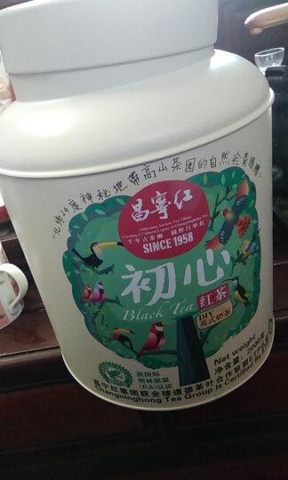 巨量2000g红碎茶罐装 ctc红茶 港式丝袜奶茶专用茶叶原料 昌宁红初心 晒单图