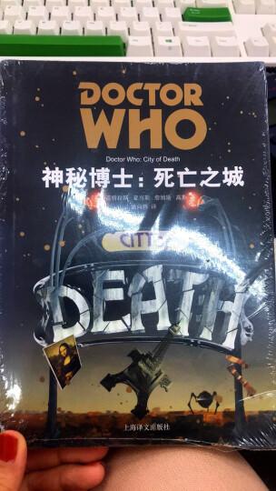 神秘博士:死亡之城 晒单图