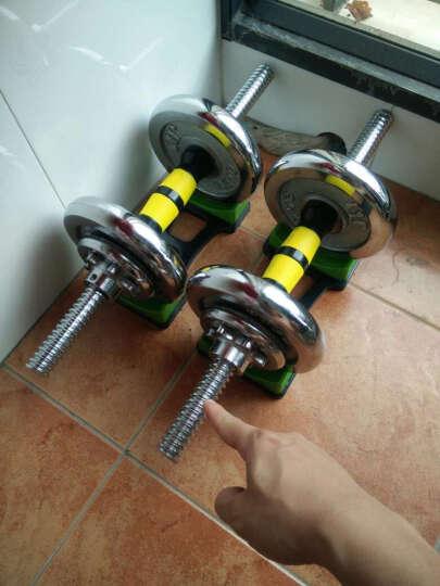 双牌 哑铃 可自由拆装组合40公斤 健身电镀哑铃40KG(两只装) 晒单图