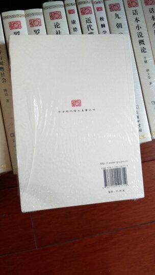 道教史/中华现代学术名著丛书 晒单图