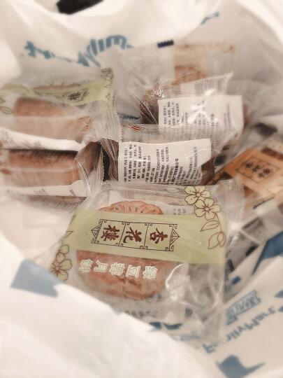 上海杏花楼 广式月饼 绿豆蓉月饼 100g散装传统糕点 晒单图