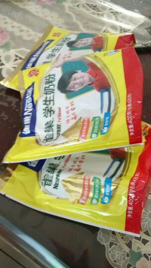雀巢(Nestle) 中小学生奶粉400g/克 袋装 青少年儿童学生奶粉富含钙铁锌 新包装 *1袋 晒单图