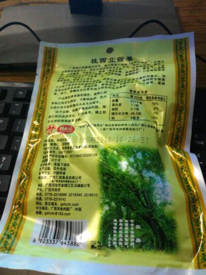 桂西北 甜栗 熟板栗 甘栗仁 香甜栗子小吃 零食即食板栗 广西河池特产 18包礼盒装 晒单图