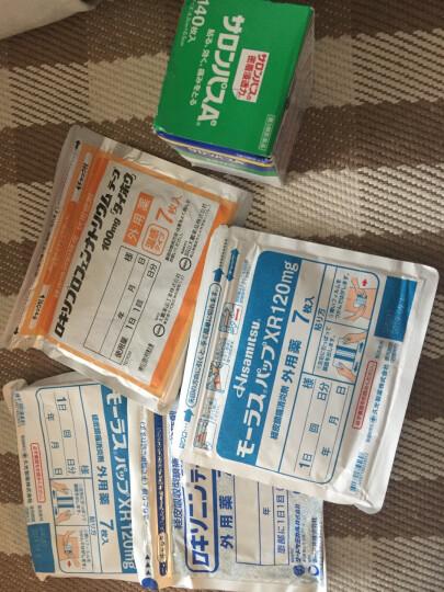 久光(Hisamitsu) 日本进口久光膏药镇痛贴药膏风湿痛肩颈痛腰痛膏药贴止痛贴 撒隆巴斯镇痛贴 久光2袋14枚 120mg 晒单图