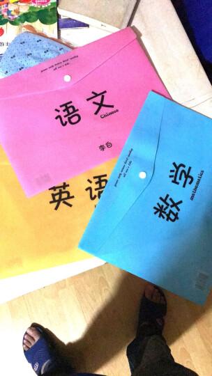 韩国文具 可爱A4试卷文件袋透明文件夹资料袋办公用品科目分类 数学 晒单图