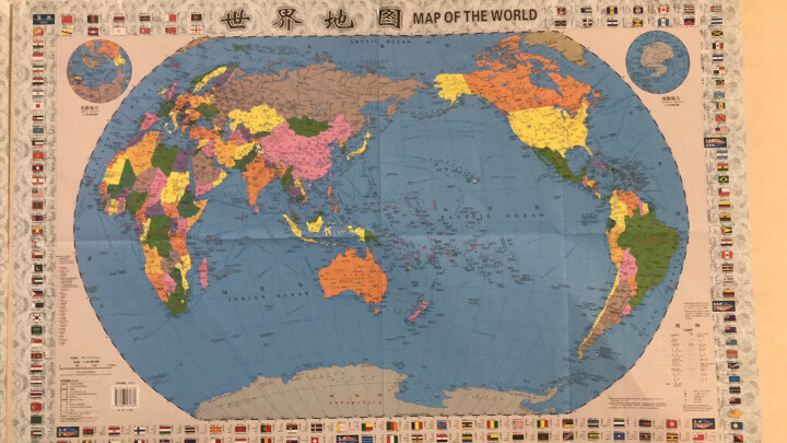 世界地图(折叠图 对开袋装 中英对照 865mm*575mm) 晒单图