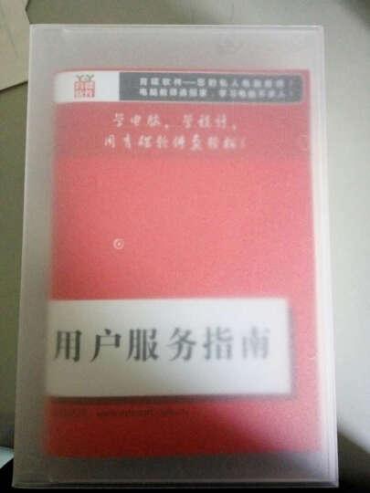 五笔打字、高效办公七日通(4CD-手册) 晒单图