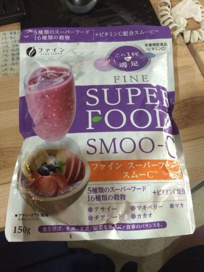 FINE 日本巴西莓味五谷奶昔代餐粉减肥瘦身低脂低卡 饱腹感营养餐200g 果蔬代餐粉 晒单图