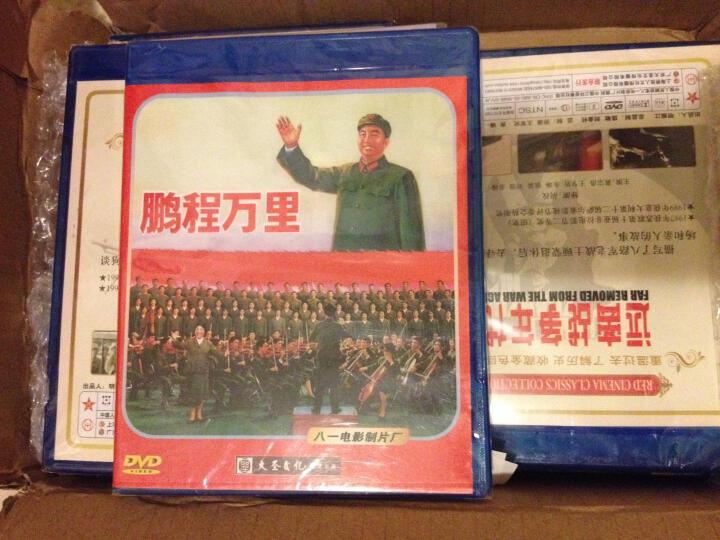 鹏程万里(DVD) 晒单图