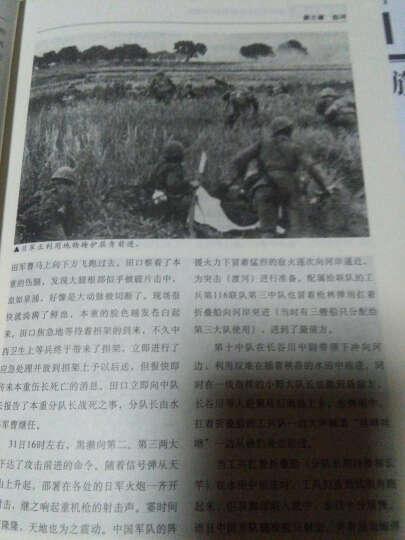 攻城血路 衡阳会战中的日军第133联队 晒单图