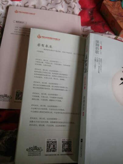 非我倾城:王爷要休妃(白金纪念版)(上中下)附:明信片、地图、书签 晒单图