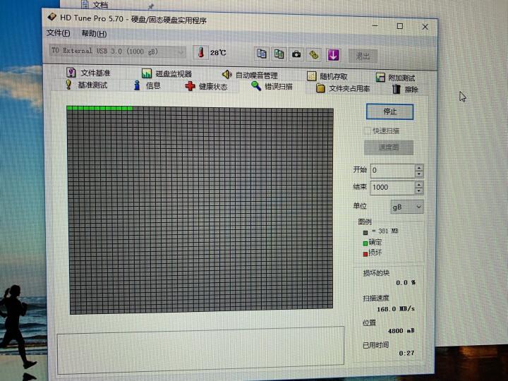 希捷(SEAGATE)酷狼系列 6TB 7200转128M SATA3 网络存储(NAS)硬盘(ST6000VN0041) 晒单图