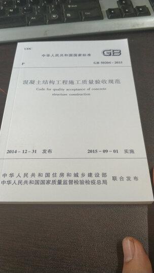 JGJ166-2016 建筑施工碗扣式钢管脚手架安全技术规范 晒单图