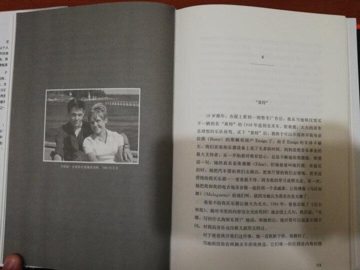 摇滚不死:尼尔·杨自传 晒单图