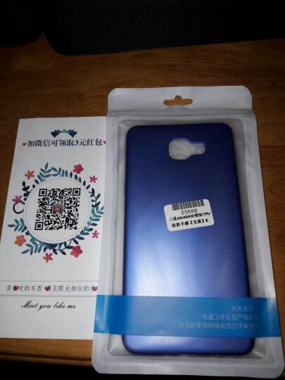 三星(SAMSUNG) Galaxy A9(A9000)手机 雪域白 全网通(3G+32G) 晒单图