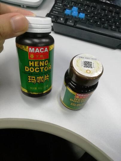 亨博士 玛咖片玛卡精片100片 秘鲁进口黑马卡原料干片男用 晒单图