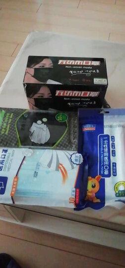 袋鼠医生 医用口罩 一次性防尘透气无纺布卡通口罩 10只装 晒单图