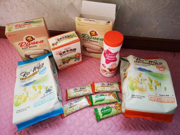 禾泱泱(Rivsea)稻鸭米饼无糖无盐宝宝零食 磨牙饼干原味50g(2片x16袋) 晒单图