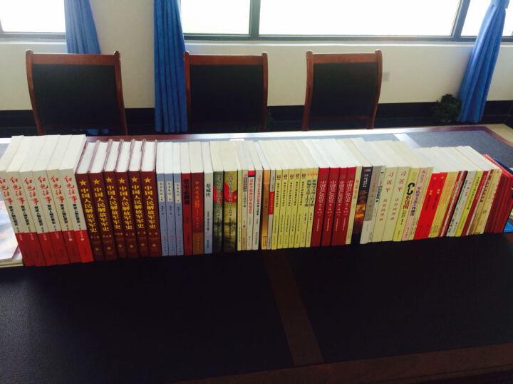 中国人民解放军军史(1-3卷) 晒单图