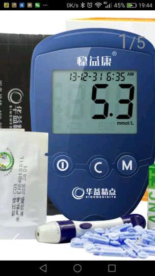 华益精点血糖用品 稳益康家用型血糖仪,自动吸血,调码检测准确 25条瓶装试纸+微量采血笔+消毒棉片50片 晒单图