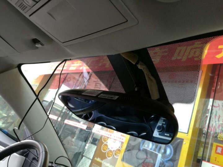 航睿智能后视镜汽车声控GPS导航仪高清1080P行车记录仪实时路况在线升级多功能一体机 A900安卓导航+记录仪+2GB流量卡+32G 晒单图