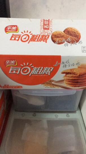 华美 粗粮酥性饼干 休闲零食 早餐食品 糕点小吃 原味2500g整箱装 晒单图