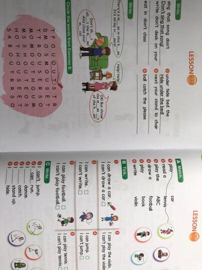 朗文外研社·新概念英语(青少版)(入门级B)(练习册)100册以上团购联系电话 010-89114335 晒单图