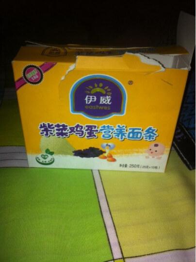 伊威(Eastwes) 宝宝面 辅食 营养面2盒组合 DHA面250g+紫菜鸡蛋面250g 晒单图