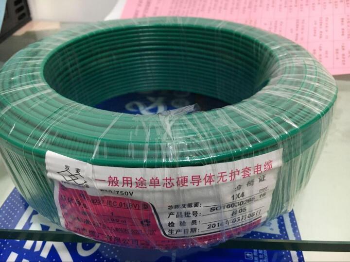 双菱电线电缆 BV4平方国标家装家用空调热水器用线 单芯单股纯铜芯硬线 100米足米 绿色零线 晒单图