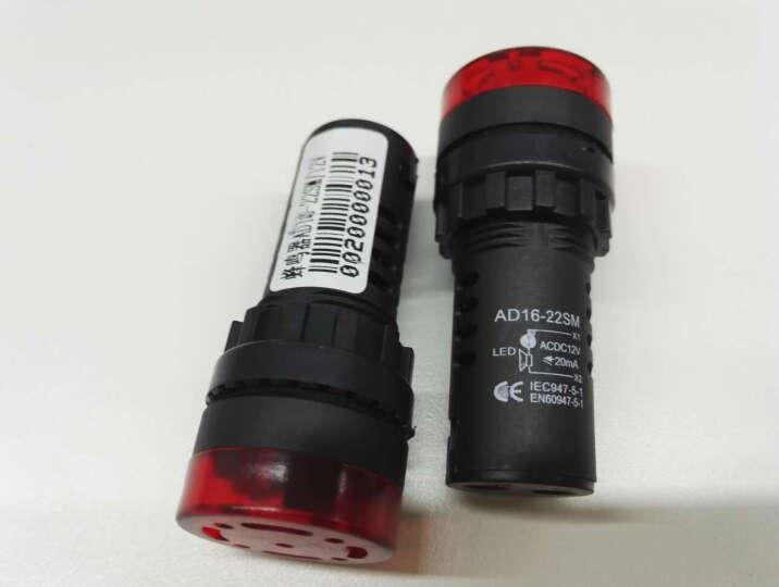 伊莱科 闪光蜂鸣器 扬声器报警器讯响器 12V 24V 220V通用 AD16-22SM AD16-22SM/12V 晒单图