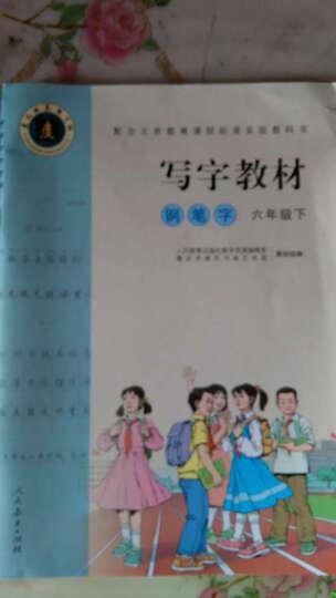 人教版 写字教材(钢笔字)六年级下册语文书同步字帖 晒单图