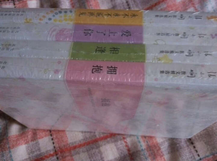套装  张小娴散文精选集(全4册) (2012年版) 晒单图