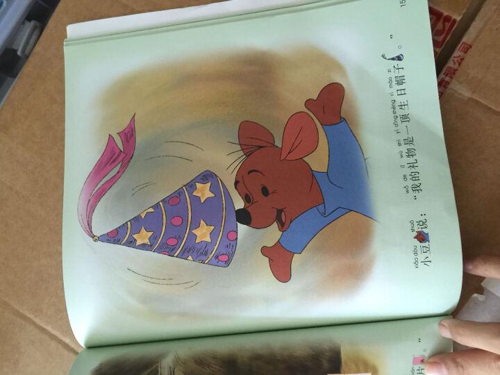 迪士尼学而乐 自主阅读奇迹课 全6册 每册赠生字卡50张 学龄前幼儿童宝宝入园准备书 晒单图