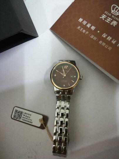 天王表(TIANWANG)手表 星辰系列钢带石英时尚女士手表钟表咖啡色LS31010TP.D.S.C 晒单图