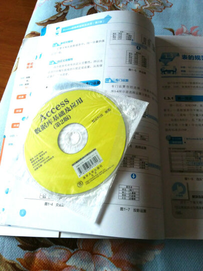 Excel数据透视表入门与实战(附光盘)/学以致用系列丛书 晒单图