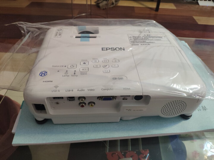 爱普生(EPSON)CB-S41 投影仪 投影机办公(3300流明 标配HDMI 支持左右梯形校正) 晒单图
