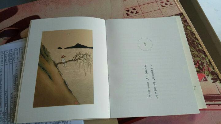 时间之书:余世存说二十四节气(京东签名版) 晒单图