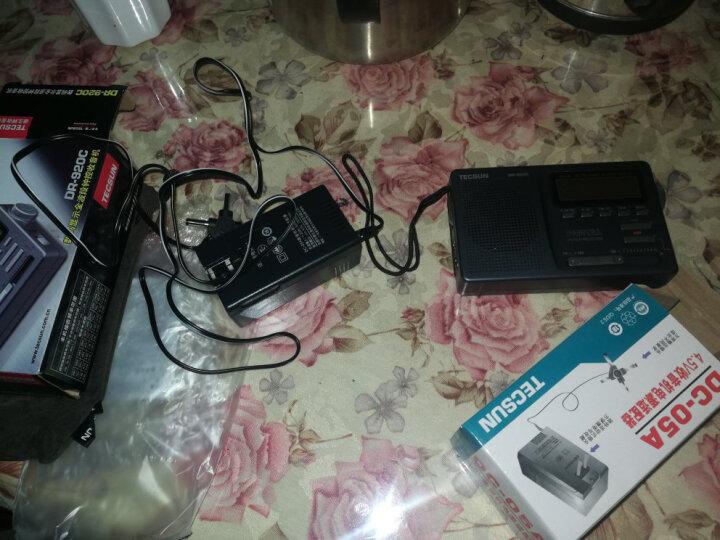 德生(TECSUN)DC05A 收音机外接电源适配器 适用于R305 R9700 R308 R909 R1012 R9701 R9702 R9710 晒单图