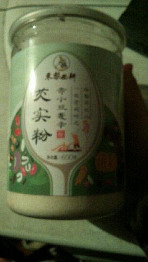 【买二送一】東梨西耕东梨西耕赤小豆薏米芡实粉红豆薏米粉祛湿早晚餐代餐粉600克 晒单图
