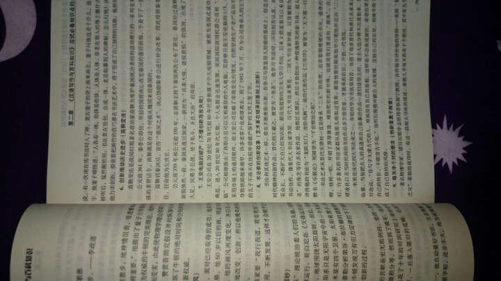 跨考专业硕士翻译硕士 MTI 英汉词条互译词典 晒单图
