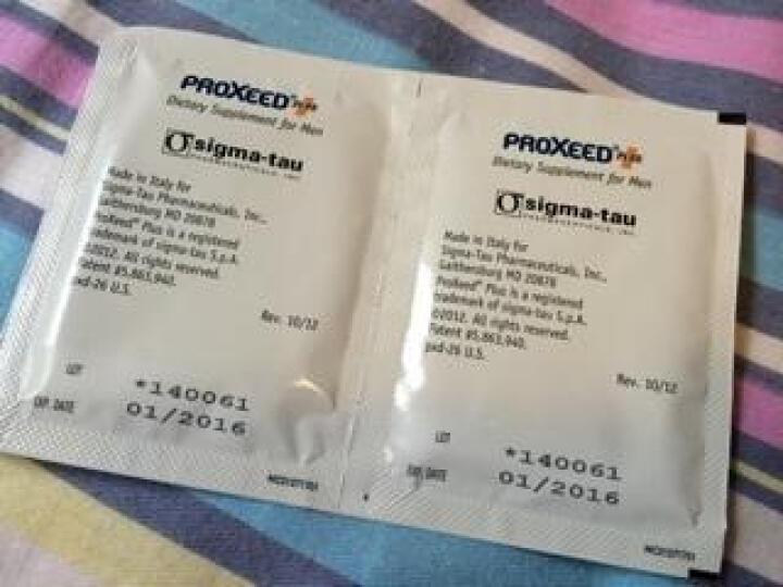 Proxeed plus勃瑞精男性锌硒宝片成人30包提高精子质量活力备孕 1盒装 晒单图