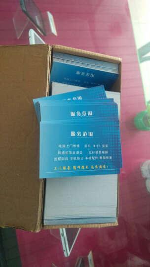 映之彩 铜板纸覆膜名片制作名片印刷 二维码名片定制 名片设计 透明PVC名片200张 晒单图