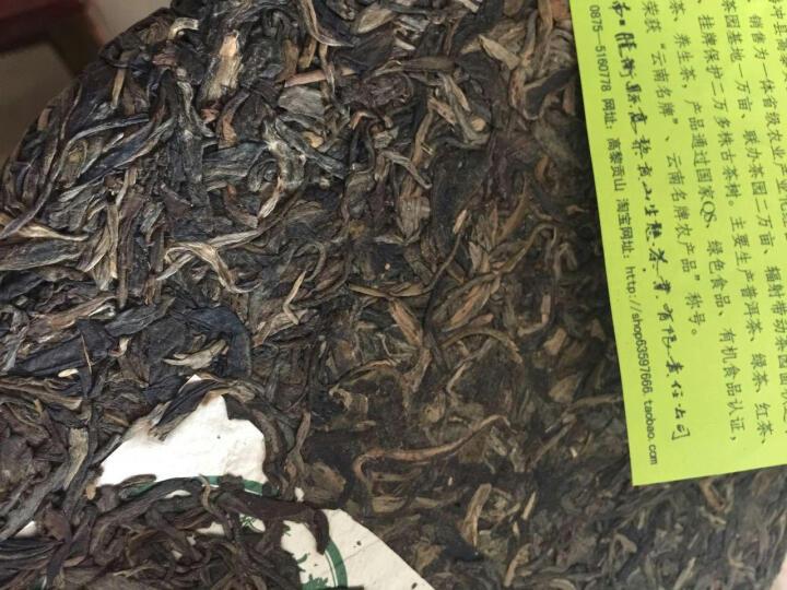 云南普洱生茶饼明前生2011高黎贡山古树茶357g口粮收藏批发包邮配送礼盒 晒单图