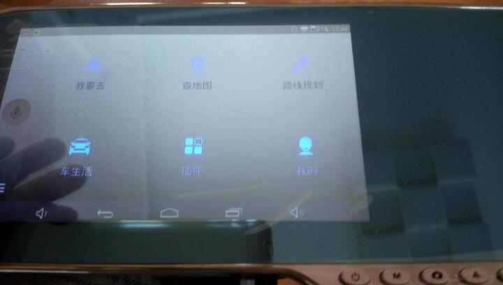易图P500后视镜安卓GPS导航行车记录仪双镜头倒车影像一体机前后停车监控wifi自动升级 标配内置16G送32G卡 晒单图