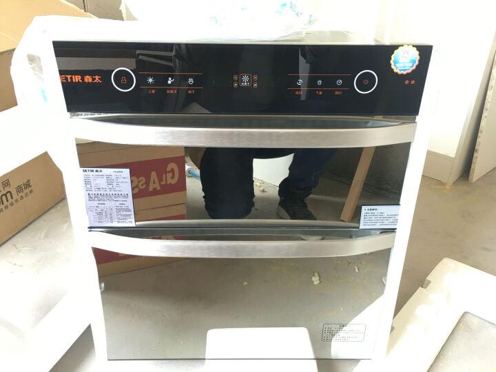 森太(SETIR) F266消毒柜嵌入式家用厨房消毒碗柜 黑色钢化玻璃轻触按键款 F320内嵌六键冲压款 晒单图