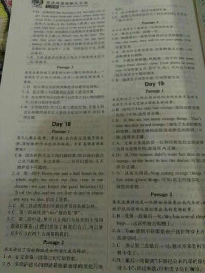 英语阅读理解天天练 七年级(第9版) 晒单图