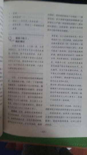 西尔斯健康育儿百科+西尔斯橙色亲子课(共2册) 晒单图