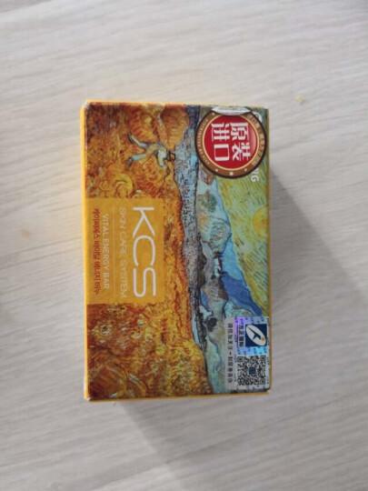 韩国爱敬名画香皂(活力型)100g 新老包装随机发货 晒单图