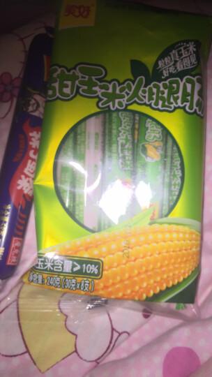 美好 甜玉米肠浓浓玉米情粒粒在我心 甜玉米火腿肠30g*8支 晒单图